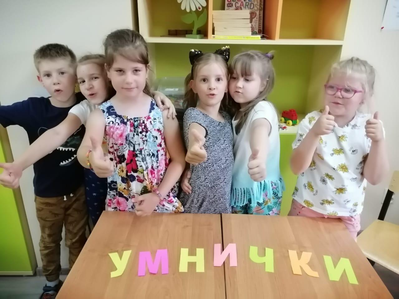 Вот и завершился учебный год в Любознайке.